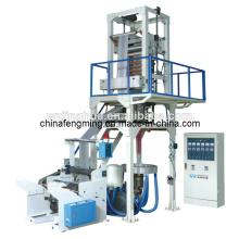 Machine de soufflage de film plastique haute vitesse HD / LDPE (SJ-FMM)