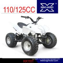 Двигатель 110cc мини квадроцикл для детей с использованием