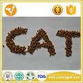 Пища для домашних животных