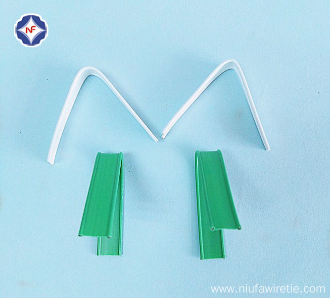 PP Double Wire Nose Clip For Face Mask
