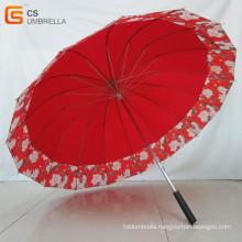 "27"" Fashion Red Satin Cloth Bridal Umbrella"