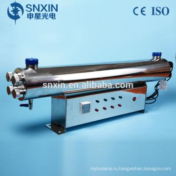 165ВТ цене стерилизатор воды стерилизации машины с ультрафиолетовым светом с CE
