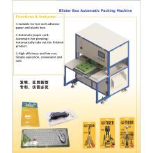 Machine à emballer automatique de boursouflure