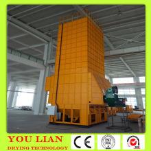 Machine de séchage de céréales à basse température