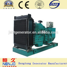 Chinese Yuchai Engine Powered 320kw 400kva Diesel Generator Set