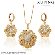 62936 New women's fashion 18k gold color designer jewelry set