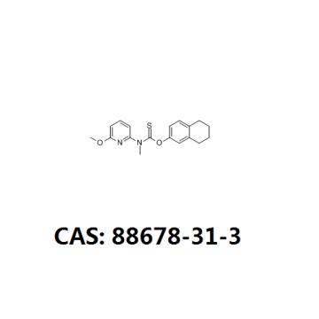 Nafamostat mesylate cas 82957-06-0
