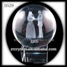 Хрустальный шар с лазерной гравировкой пар