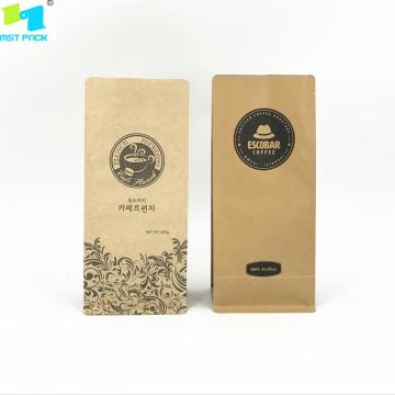 250g Recyclabale Biodegradable Box Bottom Coffee Bag Pouch