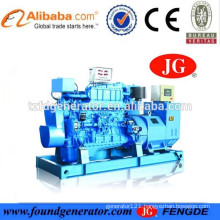 open type 120kw/150kva shangchai marine generator on sale