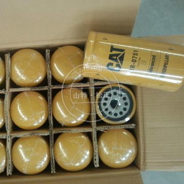 Caterpillar excavator oil filter cartridge 1R-0739
