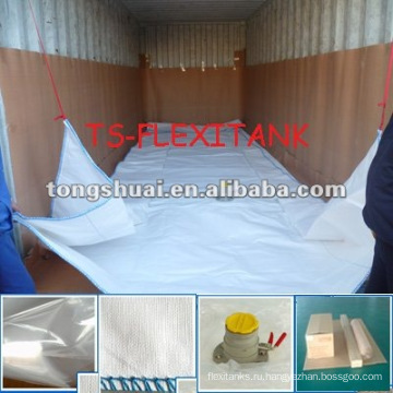 Хорошее качество TS флекситанк/flexibag