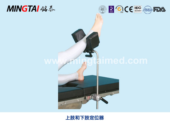 Mingtai Upper Lower Limb Locator