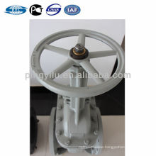 Carbon steel pound gost gate valve flanged type oil pipeline used