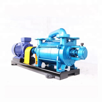 2SK series water-ring vacuum pump