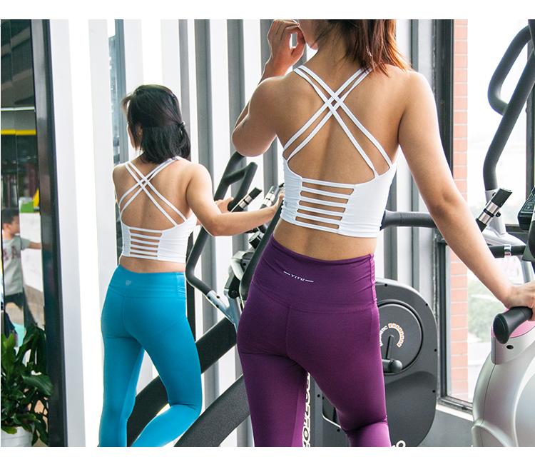 88%Polyester 12%Spandex Yoga Vest