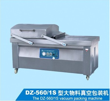 Mammoth Bag Vacuum Packing Machine