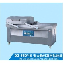 Vacuum Packing Machine For Big Weight Products