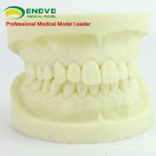 Продать 12564 подготовленного зуба Стоматологическая практика