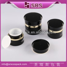 SRS china manufacturer packaging container ,acrylic jar ,black cosmetic bottle