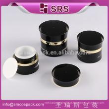 SRS China fabricante embalagem recipiente, frasco acrílico, garrafa de cosméticos preto