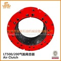 Drilling Rig Parts LT500/200 Ordinary Pneumatic Clutch