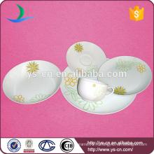 Керамические посуды из фарфора с утонченными ценами