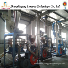 New Type Vertical High Speed Disk Plastic Mill
