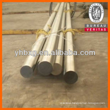 China profession manufacturer of 2205/ F51/ F60/ F53/ F55 duplex round steel rod