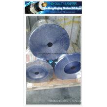 Односторонний синий цвет Jumbol Roll Алюминиевая фольга Mylar ленты (алюминиевая лента для домашних животных)