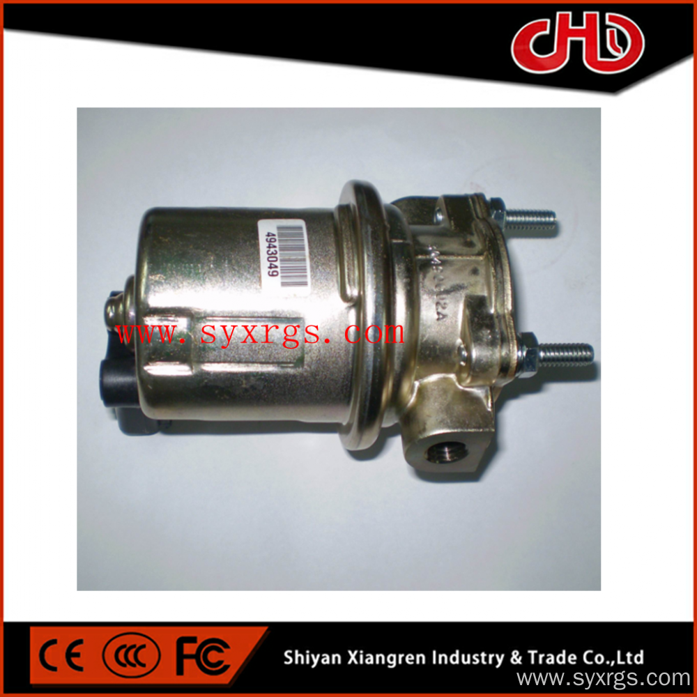 CUMMINS QSB 24V Fuel Transfer Pump 4943049
