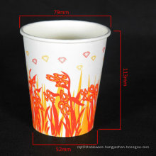 Customizable Disposable Single Wall Hot Coffee Cup