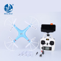 New product 2.4G RC uavs, with lights and falls