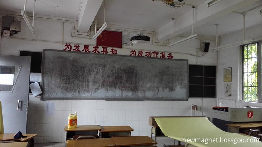 abandon school whiteboard