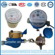 Precision Water Meters for Pulse Output Remote Reading Water Meter