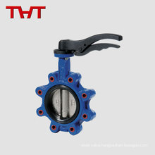 Safe and reliable non pin lug butterfly valve price