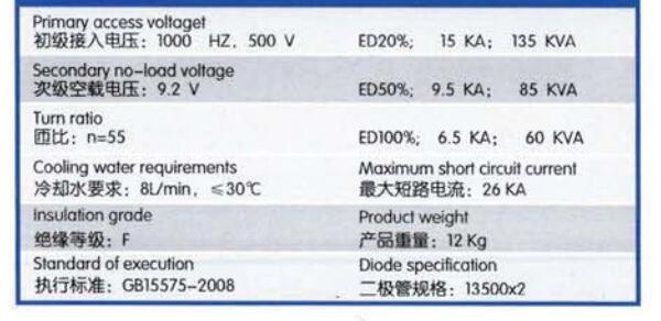 YZPST-MF85T54DR01-1