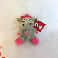 plush cartoon cow keyring