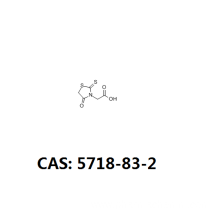 Best Price for for White Powder Tetracaine Hcl Intermediate Epalrestat intermediate cas 5718-83-2 export to Botswana Suppliers