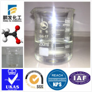 99% colorless fast delivery Formic acid for food