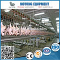 1000BPH poultry chicken slaughter equipment low price made in China