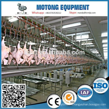 Китай 5000 птиц ДГПЖ курица убоя птицы оборудование для бройлерной птицефабрики