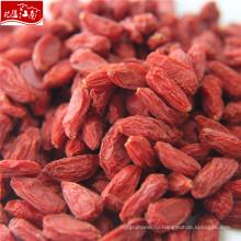 Сухие фрукты, сушеные ягоды годжи 280