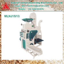 Household compact rice mill machinery price