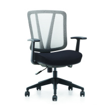 Wholesale Cheap Office Commercial Lift Swivel Mesh and Fabric Staff Task Chair
