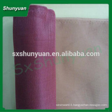 Anti-insect screen fiberglass window screen