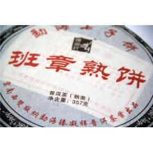 Super qualidade e perda de peso Yunnan Menghai saúde puer chá
