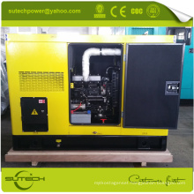 Dynamo prices 15 kva 3 phase generator diesel , 20 kva generator price