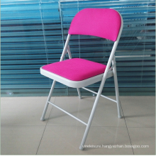 Commercial White Plastic Folding Chairs Wedding Mesh Chairs Commercial White Plastic Folding Chairs  Wedding Mesh Chairs