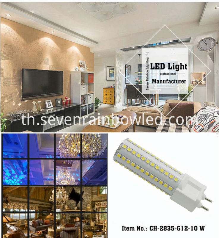 Application of G12 led lamps